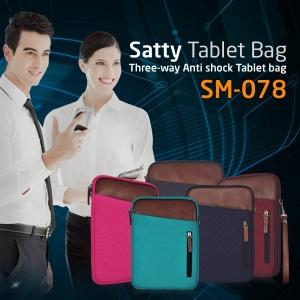[SM-078]슬림 태블릿가방/파우치 세띠(7인치,8인치,8.3인치,8.6인치,8.9인치형)