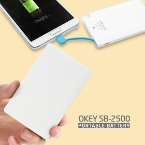카드형 보조배터리 오키 SB-2500 화이트