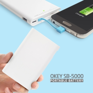카드형 보조배터리 오키 SB-5000 화이트
