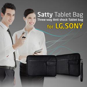 [LG,소니태블릿용]-슬림 태블릿가방/파우치 세띠 블랙가죽 G패드7,10.1,8.0,8.3,엑스페리아Z2,지패드,BOM